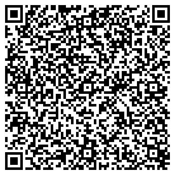 QR-код с контактной информацией организации ПО АРХАНГЕЛЬСК
