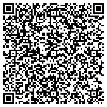 QR-код с контактной информацией организации РТ-ТЕЛЕКОМ