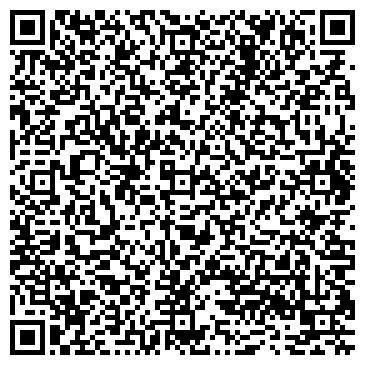 QR-код с контактной информацией организации АЛДАН УЧЕБНО-ПРОИЗВОДСТВЕННЫЙ ЦЕНТР