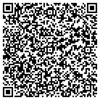 QR-код с контактной информацией организации АС-СОФТ, ООО