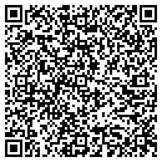 QR-код с контактной информацией организации COX