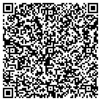 QR-код с контактной информацией организации DE ROSSI