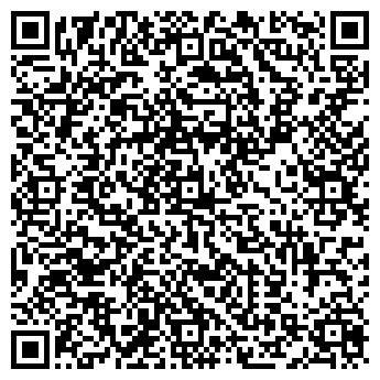QR-код с контактной информацией организации МЕЧТА МЕБЕЛЬНЫЙ САЛОН