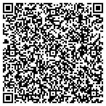 QR-код с контактной информацией организации САНТА-БАРБАРА ООО СНЕЙК