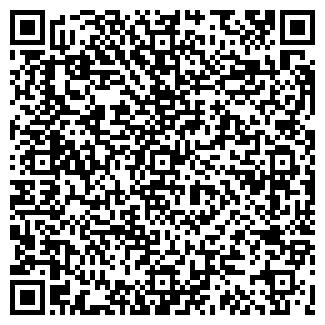 QR-код с контактной информацией организации ЦАРИЦА