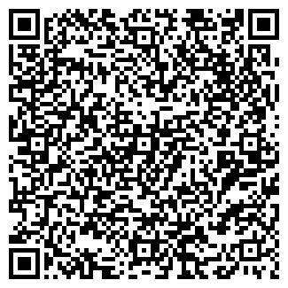 QR-код с контактной информацией организации ЭЛЬДОРАДО ТОО