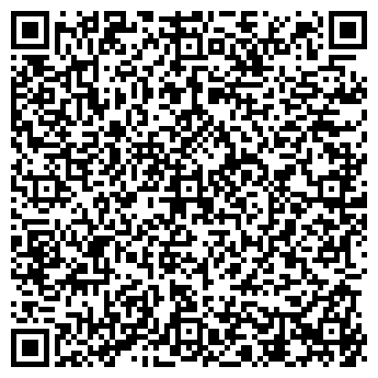 QR-код с контактной информацией организации ООО СОНАТА-СЕРВИС