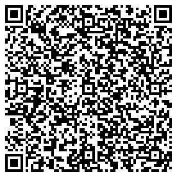 QR-код с контактной информацией организации ГРАФИКА, ООО