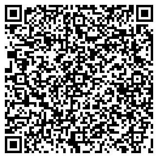 QR-код с контактной информацией организации COMAZO