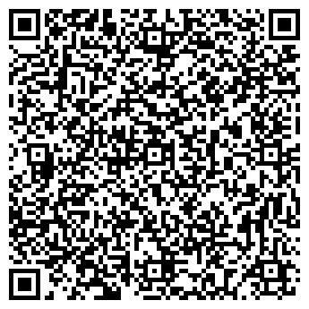 QR-код с контактной информацией организации FASHION BAUTIGUE