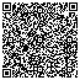 QR-код с контактной информацией организации БАРЫНЯ