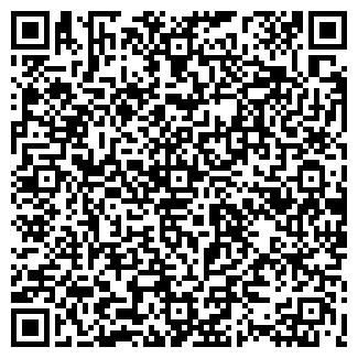 QR-код с контактной информацией организации ГУДМАН