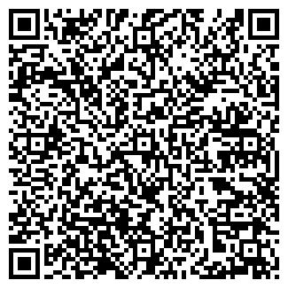 QR-код с контактной информацией организации ЗАРА