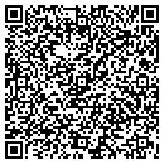 QR-код с контактной информацией организации МАКЛЕР