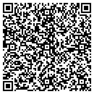 QR-код с контактной информацией организации СЭКОНД ХЕНД