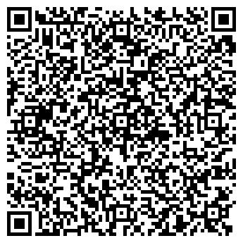 QR-код с контактной информацией организации МОДА-ЦЕНТР