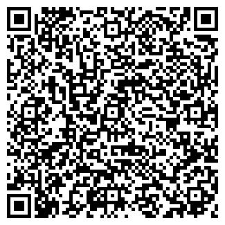 QR-код с контактной информацией организации ТАЛИСМАН-К