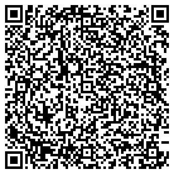QR-код с контактной информацией организации СЕВЕРНЫЙ СТИЛЬ