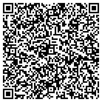 QR-код с контактной информацией организации ШТАЙЛЬМАНН