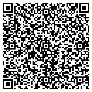 QR-код с контактной информацией организации COSMO