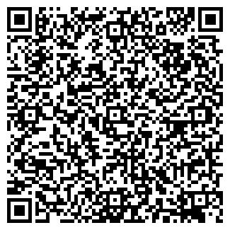 QR-код с контактной информацией организации ГЛАМУРУС