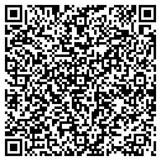 QR-код с контактной информацией организации ДИОНИС