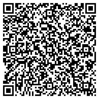 QR-код с контактной информацией организации АИКА