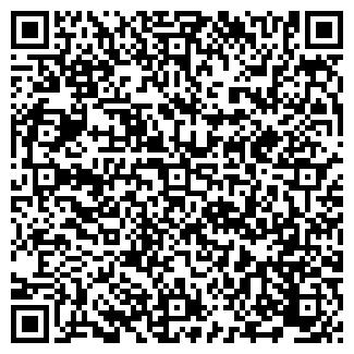 QR-код с контактной информацией организации ЗИМА-ЛЕТА