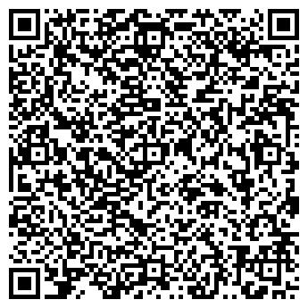 QR-код с контактной информацией организации ДОМ ТКАНИ