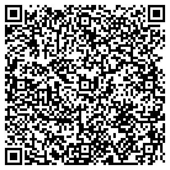 QR-код с контактной информацией организации УНИВЕРСАЛ ТЕХНО
