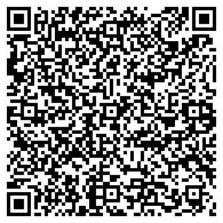 QR-код с контактной информацией организации ФУДМАРКЕТ
