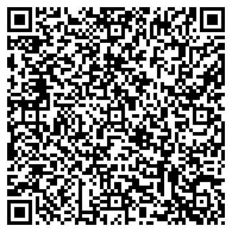 QR-код с контактной информацией организации СОМ