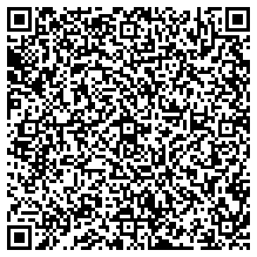 QR-код с контактной информацией организации EM STUDIO LONDON