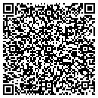 QR-код с контактной информацией организации ЗЕНИТ