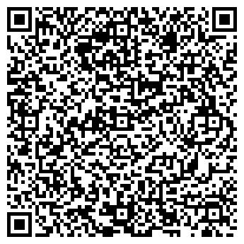 QR-код с контактной информацией организации ООО «РЫБАК БЕЛОМОРЬЯ»