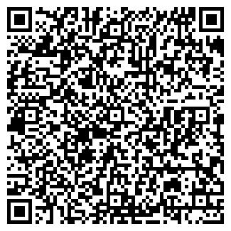 QR-код с контактной информацией организации ОКУНЬ