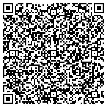 QR-код с контактной информацией организации ДЕТСКИЕ СПОРТИВНЫЕ КОМПЛЕКСЫ