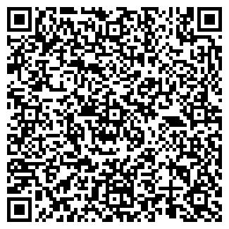 QR-код с контактной информацией организации ТЕМПО
