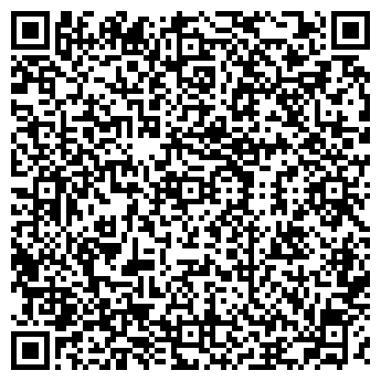 QR-код с контактной информацией организации СЭКОНД-ХЭНД