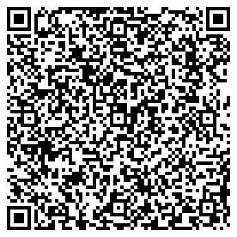 QR-код с контактной информацией организации МЕДИЦИНСКАЯ КНИГА