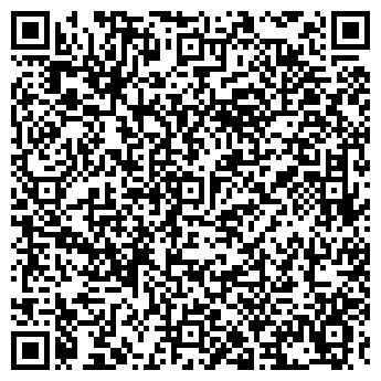 QR-код с контактной информацией организации СОЛОМБАЛЬСКОЕ, ООО