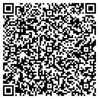 QR-код с контактной информацией организации ФАРМ