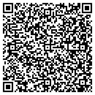 QR-код с контактной информацией организации ФАНТАЗЁР