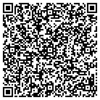 QR-код с контактной информацией организации АКВИЛОН ПЛЮС