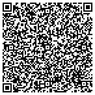 QR-код с контактной информацией организации АКВИЛОН ПЛЮС САЛОН КАНЦЕЛЯРИИ