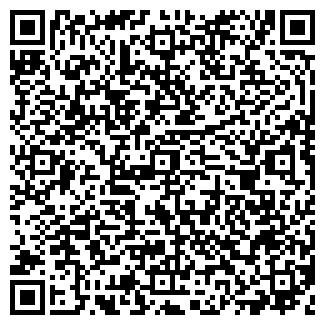 QR-код с контактной информацией организации КАНЦЛЕР ТФ