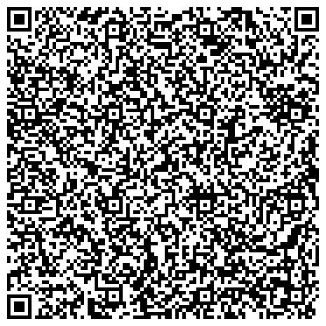 """QR-код с контактной информацией организации ООО """"ЧЕМПИОН"""", зоотовары для животных."""