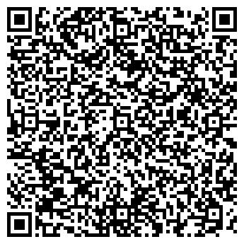 QR-код с контактной информацией организации ФИТО ДИЗАЙН