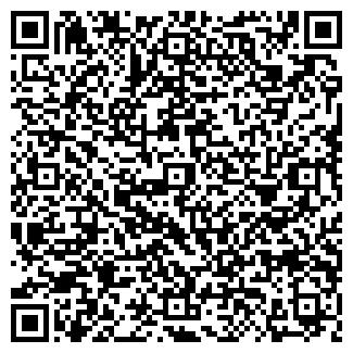QR-код с контактной информацией организации ЦВЕТОГРАД