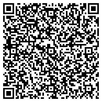 QR-код с контактной информацией организации ФЛОРА ДИЗАЙН